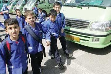 ردیاب ناوگان سرویس مدارس