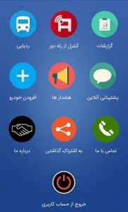 fatehan-app2