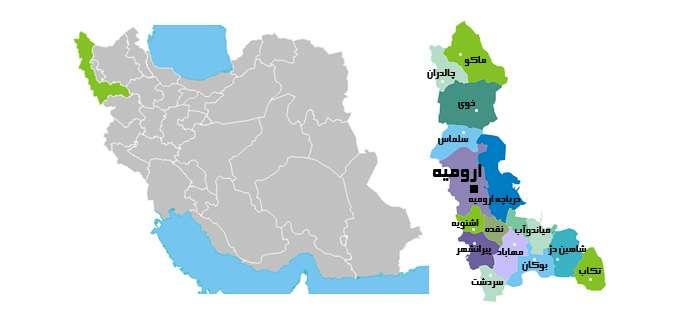 azarbayejan-gharbi