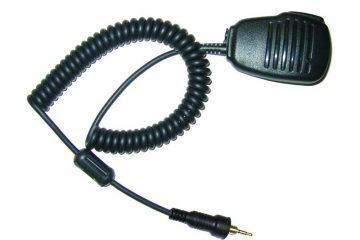 سیستم ارتباط صوتی دو طرفه