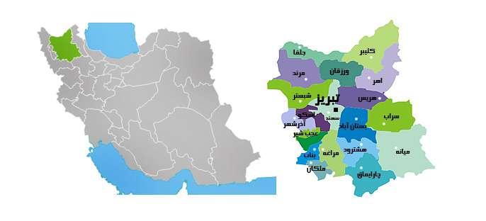azarbayejan-sharghi
