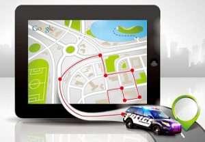 fatehan gps tracker 300x208 - fatehan-gps-tracker