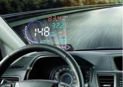 high speed - سیستم هشدار ردیاب خودرو فاتحان