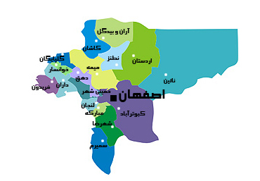 فروش ردیاب خودرو در اصفهان