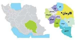 فروش ردیاب خودرو در کرمان