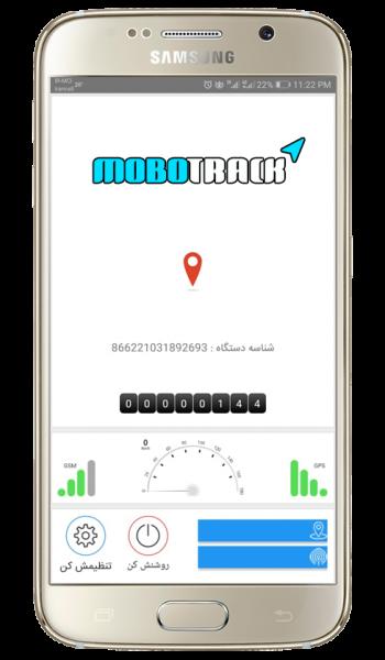 mobotrack-app